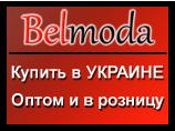 Belmoda